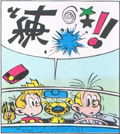 Spirou and Fantasio: Uneventful Holidays